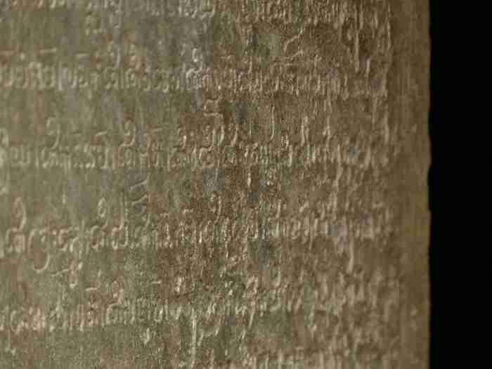 Sanskrit Schriftzüge statt E-Book-Reader